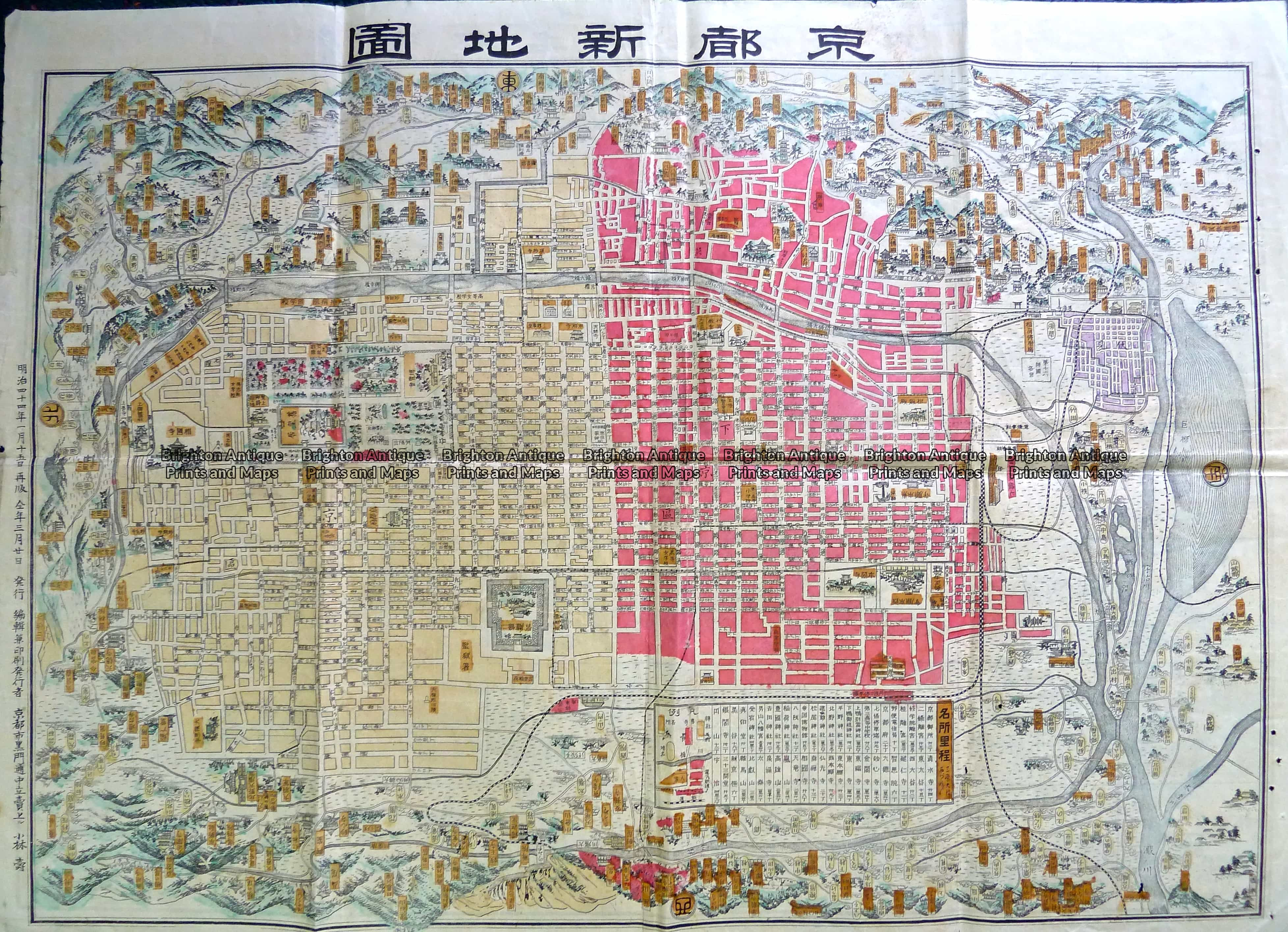 2143 Kyoto street map c1900 Brighton Antique Maps and Prints